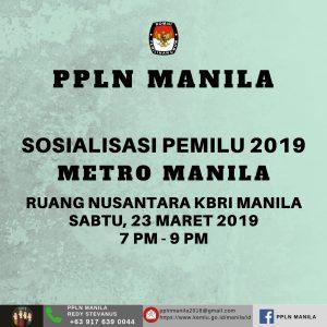 @ Ruang Nusantara KBRI Manila